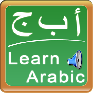 Best Arabic Websites