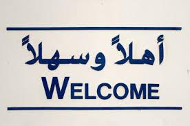 Best Arabic Websites