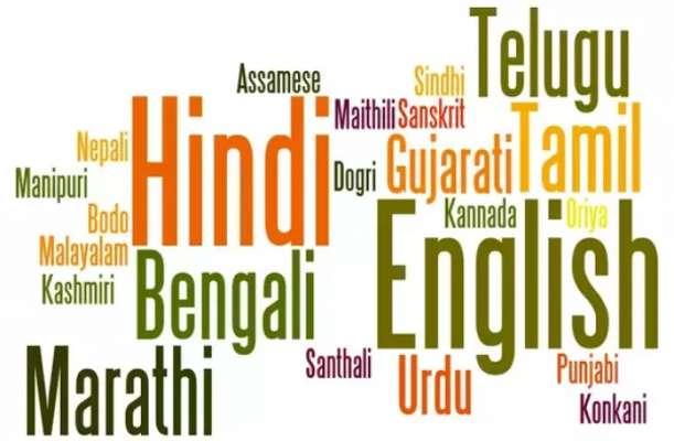 Best Hindi Websites