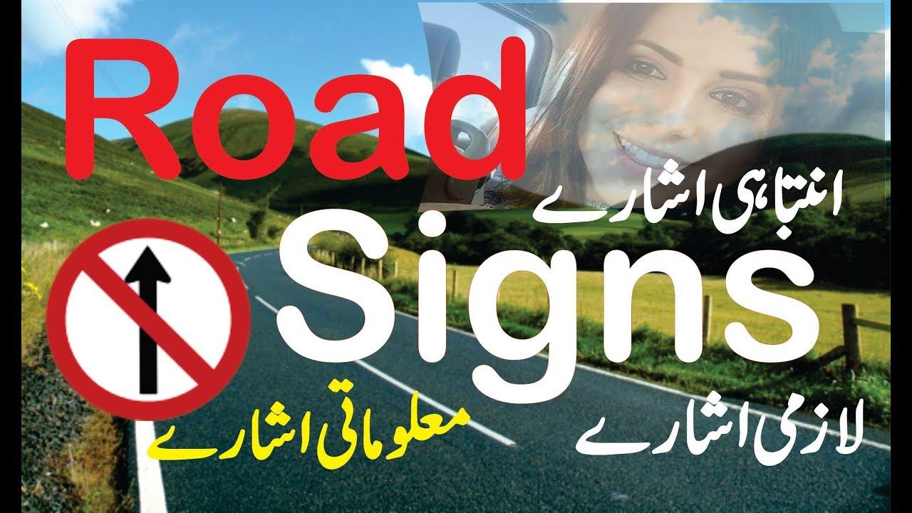 Best Urdu Websites
