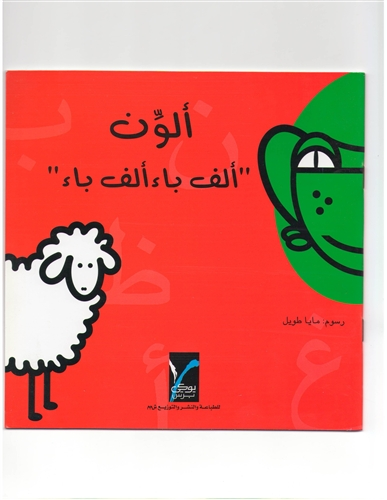 arabicbooks2.jpg