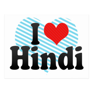 i love hindi jpg University of Northern Iowa