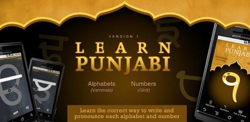 How to write my name in gurmukhi